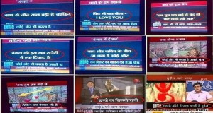 INDIAN NEWS CHANNELS: A NECESSARY EVIL OF OUR TIME?